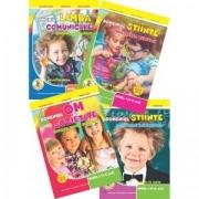 Set 4 Carti Gradinita nivel 4-5 ani, Alexandra Manea