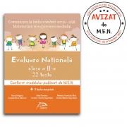 Evaluarea nationala 2019, clasa a II-a, comunicare in limba romana, matematica si explorarea mediului