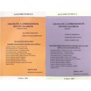 Pachet - Admitere pentru Academia de Politie. Gramatica limbii romane, 3311 de grile, si Notiuni, Exercitii si Grile Alexandru Petricica (Editie revizuita 2019)