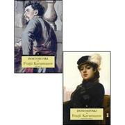 Fratii Karamazov. 2 volume - Feodor Mihailovici Dostoievski