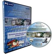 Culegerea electronica interactiva Economie pentru liceu. CD - Daniel Voinea