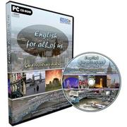 Ghid pregatire-evaluare din culegerea English for all of us. CD