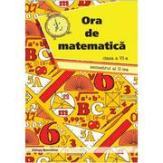 Ora de matematica clasa a VI-a semestrul al II-lea - Petre Nachila