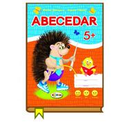 Abecedar 5+ - Petru Jelescu