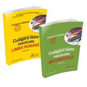 Pachet Evaluare Nationala clasa a IV-a: Teste rezolvate Limba romana si Teste rezolvate Matematica, Ed. Rentrop & Straton