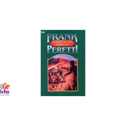 Secretul pietrei din desert - Frank Peretti