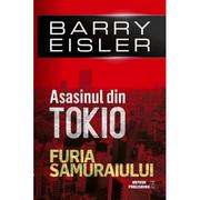 Asasinul din Tokio. Furia Samuraiului - Barry Eisler
