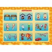Antonime - Set 3 planse