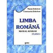 Limba romana pentru clasa I - Constantin Dehelean