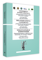Conferinta internationala - Procesul civil si executarea silita. De la clasic la modern - Eugen Huruba
