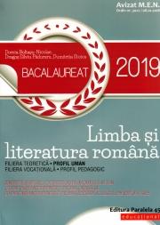 Bacalaureat 2019 - Limba si literatura romana - Profil uman ( 80 de teste )