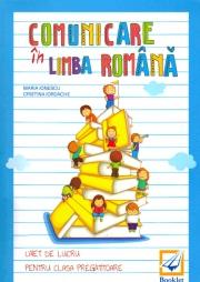 Comunicare în limba română – caiet de lucru pentru clasa pregătitoare