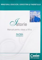 Manual Istorie pentru clasa a XII-a (Zoe Petre)