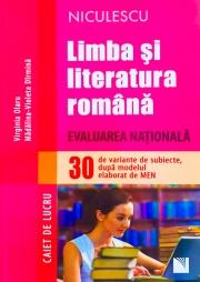 LIMBA SI LITERATURA ROMANA. EVALUAREA NATIONALA. 33 DE VARIANTE DE SUBIECTE DUPA MODELUL ELABORAT DE MEN - CAIET DE LUCRU