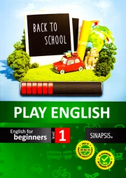 Play English. Level 1