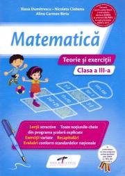 Matematica: Teorie si exercitii, clasa a III-a (ed. tiparita)