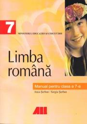 Limba română. Manual pentru clasa a VII-a