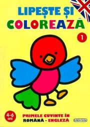 Lipeste si coloreaza 1