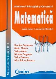 Matematica (TC+CD) - Manual pentru clasa a IX-a