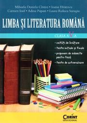 Limba si literatura romana pentru clasa a V-a