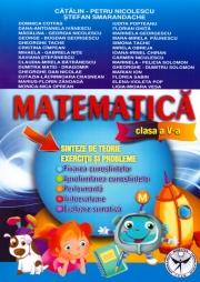 Matematica Clasa a V-a. Exercitii si probleme, Sinteze si teorie