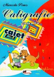 Caligrafie, clasa a II-a