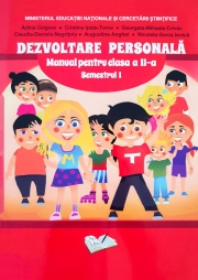 Dezvoltare Personala. Manual - clasa a II-a semestrul I (conține CD cu manualul in format digital)