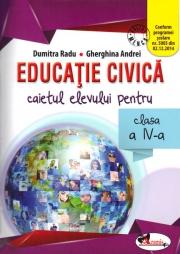 Educatie Civica Clasa 4, Caiet