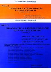 Pachet - Admitere pentru Academia de Politie, anul 2018. Gramatica limbii romane, 3412 de grile, si notiuni de teorie