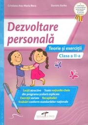 Dezvoltare personala: Teorie si exercitii, clasa a II-a (Cristiana Ana- Maria Boca,Daniela Barbu)