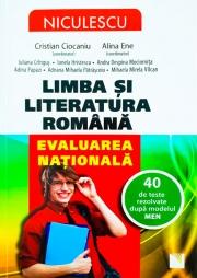 Limba Si Literatura Romana. Evaluarea Nationala.