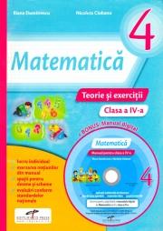 Matematica. Teorie si exercitii - Clasa a IV-a + Manual digital