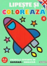 Lipeste si coloreaza Romana - Engleza 4