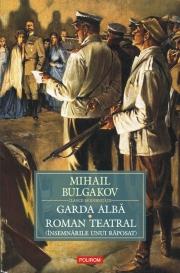 Garda alba. Roman teatral (Insemnarile unui raposat) - Mihail Bulgakov